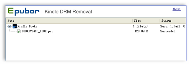 prc drm removal