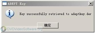key sucessfully retrieved to adeptkey.der