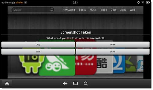 take-screenshot-on-kindle-fire