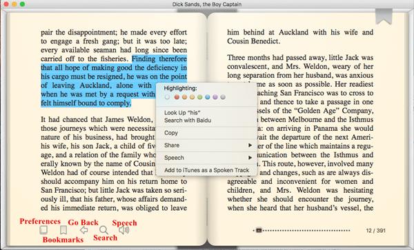 bookreader feature