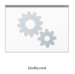 kindle cmd