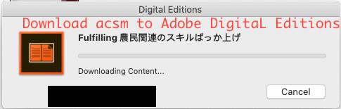 read acsm on mac