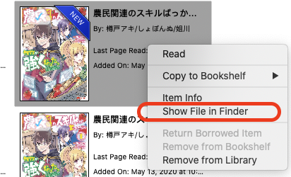 show file in finder