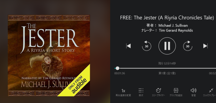 audible player for windows 10