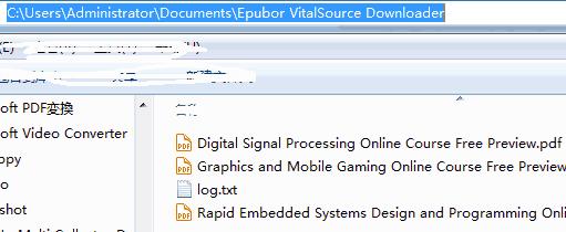 output vbk pdf