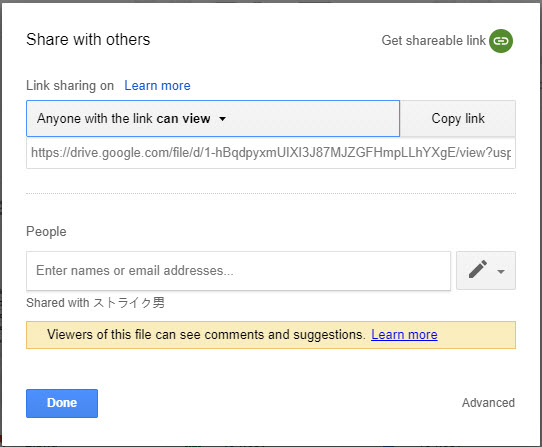 share uploaded books with google drive